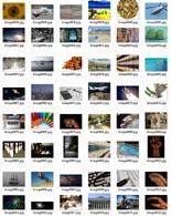 VariousStockPhotos11816 rr Various Stock Photos